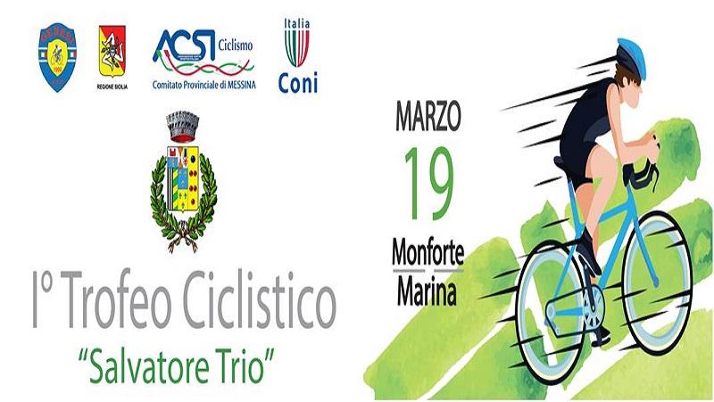 Trofeo Ciclistico Salvatore Trio